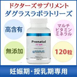 Multi vitamins minerals prenatal (60 grains) during pregnancy and breast feeding among them OK