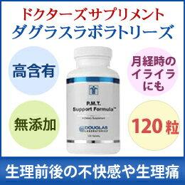 P.M.T support formula