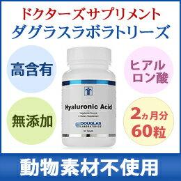 ヒアルロニックアシッド (hyaluronic acid)