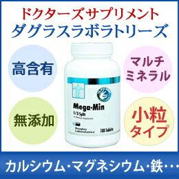 メガミン 1 / 3 split small type (multi minerals)
