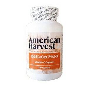 Vitamin C カプセルズ