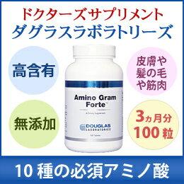 アミノグラム Forte 1 / 3 split (essential amino acid supplement)