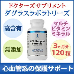 CV support formula product name: UP 2000 C.V support