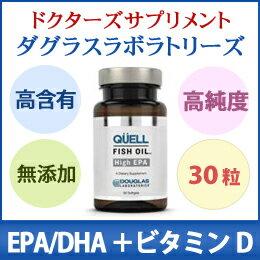 オメガ3が高含有 ダグラスラボラトリーズ キュエル フィッシュオイル EPA/DHA プラス ビタミンD 【10P03Dec16】