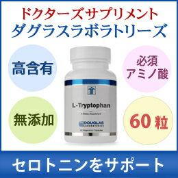 L-tryptophan 60 grain to produce serotonin support