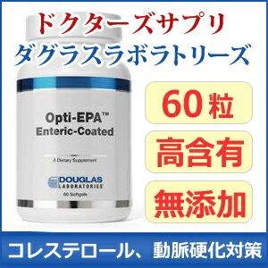 Opti-EPA (anti-acid coating)