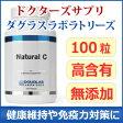 ビタミンC サプリメント ダグラスラボラトリーズ (ローズヒップ系ビタミンC)ナチュラルC 1000mg 100粒【10P03Dec16】