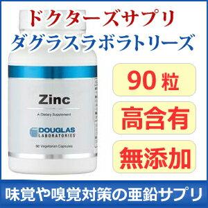 Zinc (zinc)