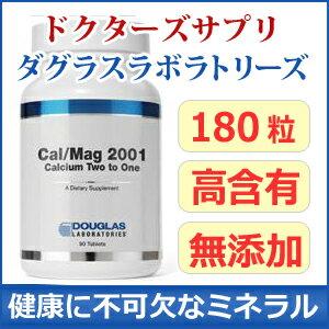 カルシウム/マグネシウム 同時摂取で吸収率UP ダグラスラボラトリーズ カル/マグ 2001(…