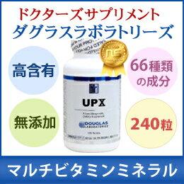 全米医師がNO1に支持するサプリメント!金メダル受賞のマルチビタミンミネラルサプリメント【予...