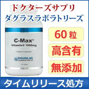 ビタミン サプリメント ダグラスラボラトリーズ マックス