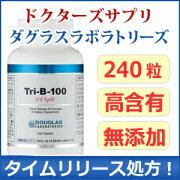 ビタミン サプリメント ダグラスラボラトリーズ ビオチン スプリット