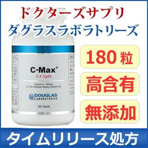 ビタミン サプリメント ダグラスラボラトリーズ マックス スプリット