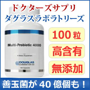 Good bacteria also 40億 pieces! マルチプロバイオティック 4000