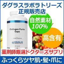 【日本ダグラスラボラトリーズ】コラーゲンフォルテ/30010P22feb11