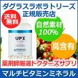 ダグラスラボラトリーズ正規販売店 マルチビタミン ミネラル UPX 1/3 スプリット(360粒)送料無料【10P03Dec16】