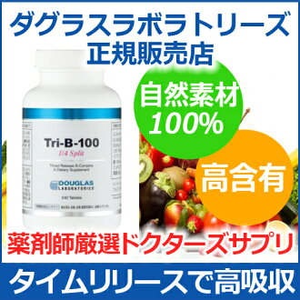 Tri - b-100 1 / 4 split (vitamin B and folic acid 400 µ g)