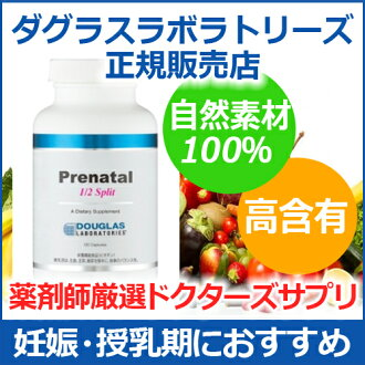 Multi vitamins minerals prenatal (60 grains) during pregnancy and breast feeding among them OK