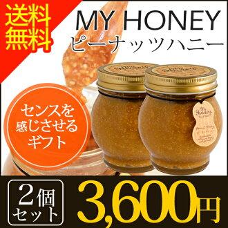 我親愛的 (song'hello) 花生蜂蜜 200 g x 2 件套 [花生,花生糊,花生,花生奶油 & 蜂蜜蜂蜜 / 蜂蜜]