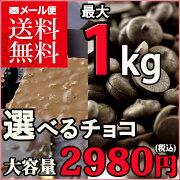 シュガーレスチョコ チョコレート ホワイト プチギフト クーベルチュール アーモンド カカオポリフェノール