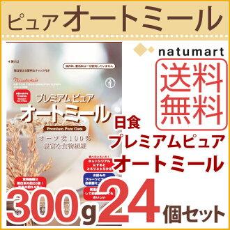 日食高級純的燕麥片300g袋*24袋安排[燕麥片/容易吃的/早餐/系列的/奥茨麥子/膳食纖維/美容/健康]