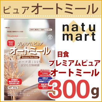 日食高級純的燕麥片300g袋[燕麥片/容易吃的/早餐/系列的/奥茨麥子/膳食纖維/美容/健康]
