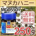 cosana コサナ マヌカハニー MGO550+ 250g