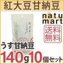 Nm00456-10
