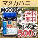 コサナ マヌカヘルス マヌカハニー MGO 30+ ブレンド 500g