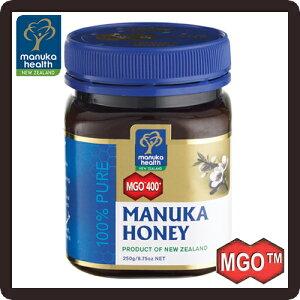 マヌカハニー MGO 400+ 抗菌作用のある話題の蜂蜜