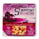 ベジタリアン・ヴィーガン・マクロビに。<100%植物性チーズ>シーズ(Sheese)モッツァレラ ...