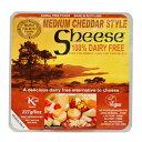 ベジタリアン・ヴィーガン・マクロビに。<100%植物性チーズ>シーズ(Sheese)ミディアム チ...