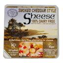 ベジタリアン・ヴィーガン・マクロビに。<100%植物性チーズ>シーズ(Sheese)スモーク チェ...