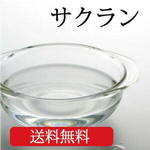 化粧品原料専門店サクラン10ml