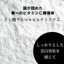 化粧品原料専門店 ビタミンC誘導体(リン酸アスコルビルナトリウム)(5...