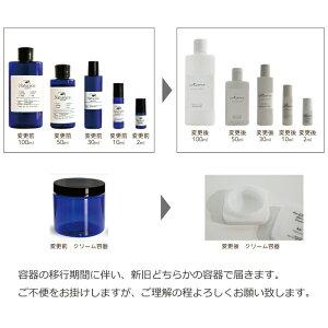 ナチュラルオイル専門店ウチワサボテンオイル/オーガニック(2ml)