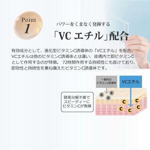 【送料無料】アロエ化粧水ベース(50ml)