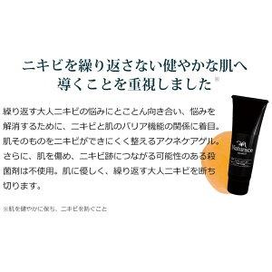 【送料無料】新型ビタミンC誘導体アプレシエ100%化粧品原料専門店APPS(3g)