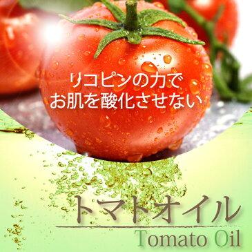 ナチュラルオイル専門店 トマトオイル(10ml)