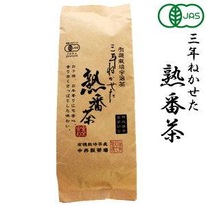 شهادة عضوية 200 جم × 12 شاي لكل حالة (حالة واحدة) / حوالي 643 ين لكل واحد / شحن مجاني / الشراء بالجملة / شراء الحالة / تجاري / Bancha Organic / Macrobiotic / Uji Tea / JAS / JAS / Japan Tea / Green Tea / Tea [يبيع]