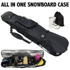 スノーボードケース[FSC921]大容量&高機能のオールインワンモデル専用ブーツケース付きで快適収納!3WAYスノーボードバッグボードケースウィンタースポーツ