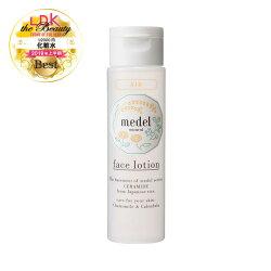 medelnatural(メデルナチュラル)フェイスローション(薬用化粧水)カモミールブレンドアロマ150mL