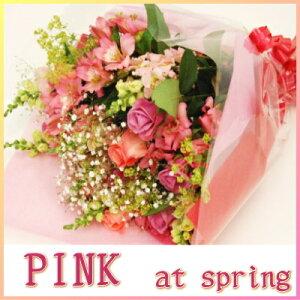 おまかせ季節の花束〜春の一例〜ピンク系