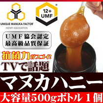 UMF12+�ޥ̥��ϥˡ�500g