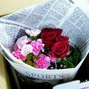 1度限りのお試し花便り◎【送料無料】【お試し版】【RCP】02P01Oct16