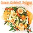 ビタミンオレンジのお花がいっぱい♪人気のカクテルシリーズ