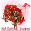 赤いお花だけを集めた豪華な花束