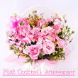 ピンク色のかわいいお花がたくさん♪♪