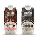 アイスコーヒー カカオマカ プロテイン シェイク 2本セット330ml×2 PROTEIN ENERRGY SHAKE 栄養機能食品 ドリンク ビーガン 15gプロテイン 乳製品不使用 グルテン フリー 低糖質 ダイエット ビタミンB群