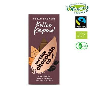 コーヒーカポウ オーガニックチョコレート ローチョコレート 38g オーガニック カカオ66% ヴィーガン フェアトレード 乳 製品 不 使用 チョコレート 砂糖不使用 低GI値、低糖質、低カロリー ダイエット チョコ 6個までメール便可(280円)